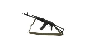 Збройові ремені