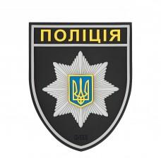 M-Tac шеврон Поліція загальний ПВХ