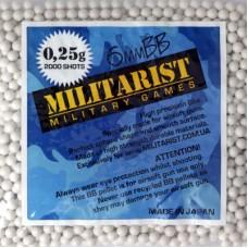 Мілітарист кульки 0.25 (2000 шт.)