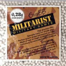 Мілітарист кульки 0.28 (2000 шт.)
