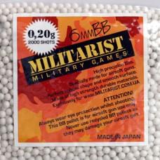 Мілітарист кульки 0.20 (2000 шт.)
