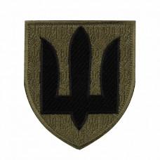 Нарукавний знак Інженерні, радіотехнічні війська та війська зв'язку