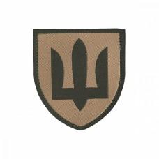 Нарукавний знак Військова служба правопорядку (жаккард)