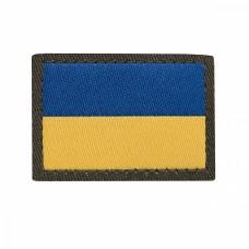 Нарукавний знак Державний Прапор України Сухопутних військ ЗСУ (жаккард)