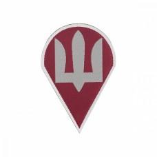 Нарукавний знак Високомобільні десантні війська ЗСУ (жаккард)