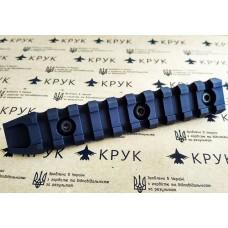 Крук рейка Пікатіні з кріпленням M-Lok чорна (10 слотів, 1 скос)
